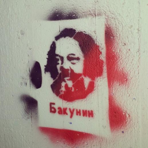 Streetart - Michail Bakunin