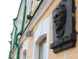 Dann gingen wir durch einen Schrank – Bulgakow-Museum inKiew