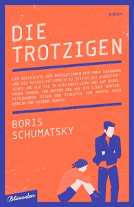 boris-schumatsky-die-trotzigen
