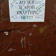 """Viele Nachbarn im Haus beschweren sich wegen der vielen Besucher. Auf dieser Tür steht: """"Ein Museum gibt es in dieser Wohnung nicht."""" Wer weiß, wie häufig dort geklingelt wird…"""
